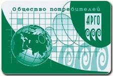 Дисконтная карта РПО Арго