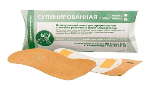 ортопедические стельки Быкова