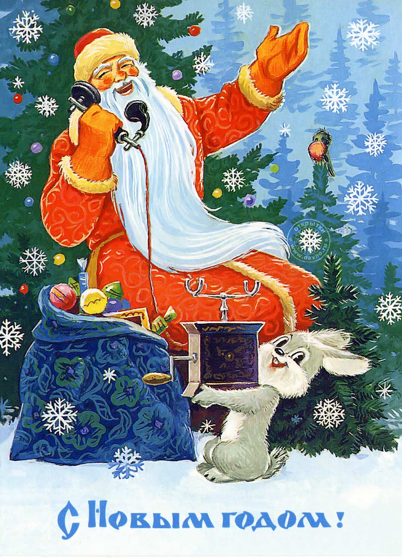 Прикольная картинка, фото открыток с новым годом советские